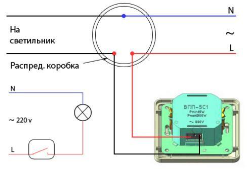Схема подключения диммира