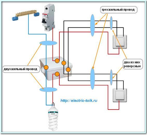 Схема работы проходного выключателя