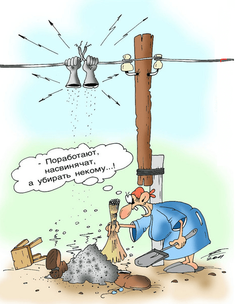 Прикольное поздравление для электриков