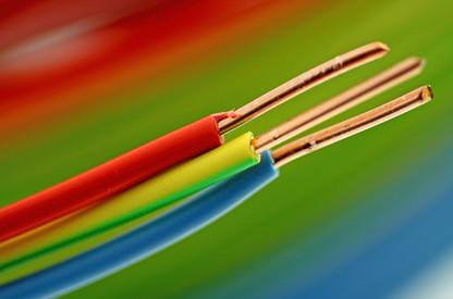 кабель utp 2x2x0.6