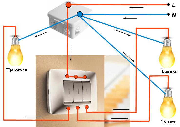 Схема соединения лампочки на три лампочки двойной выключатель