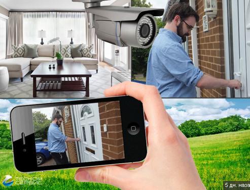 Установка видеонаблюдения через интернет