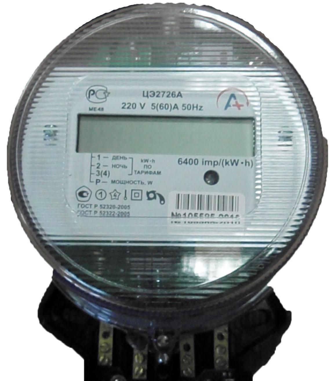 Выбор электросчетчика: электронный счетчик