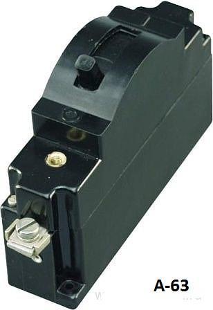 Автоматический выключатель А-63