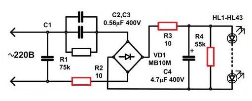 Схема простейшего драйвера светодиодной лампы