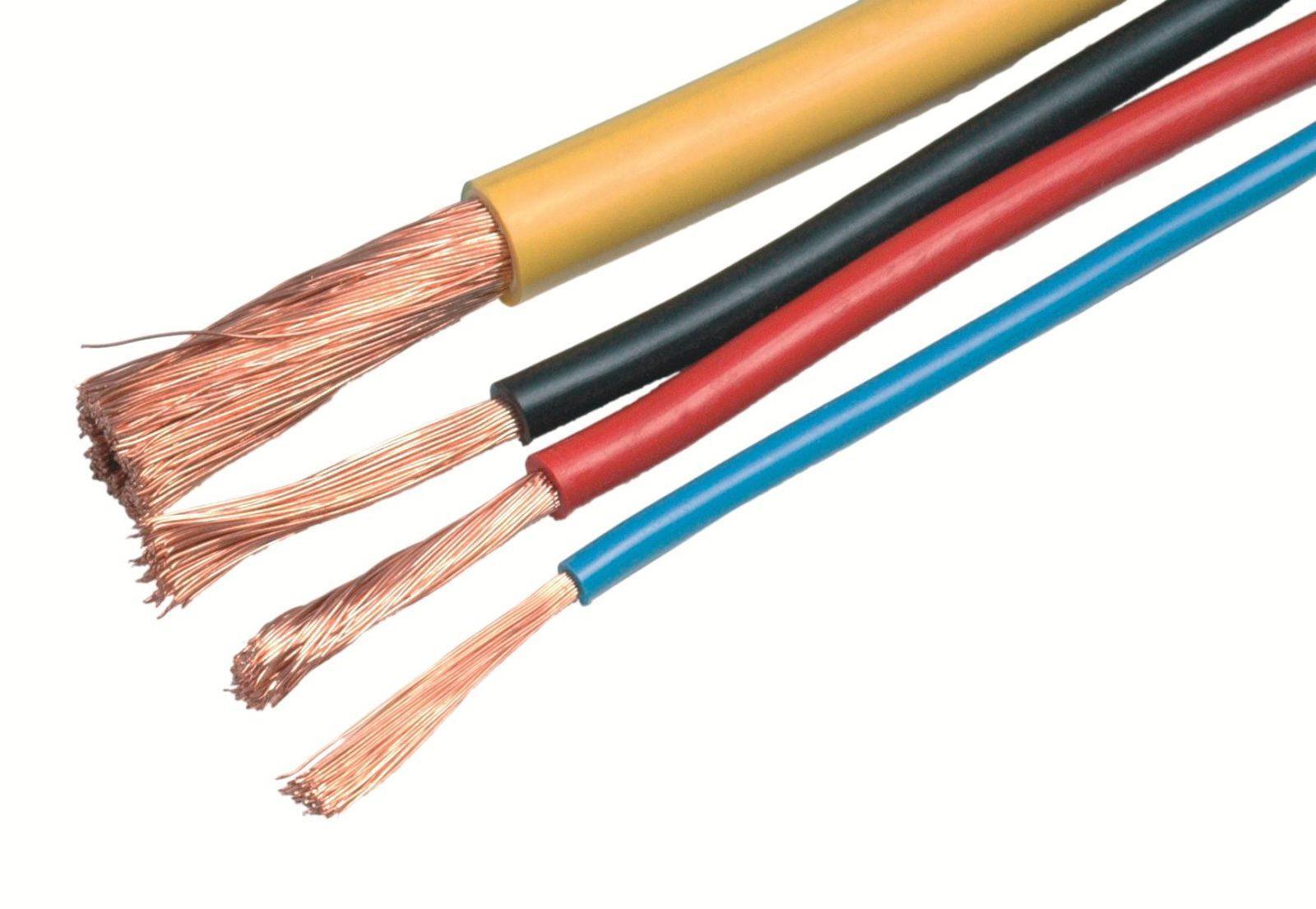 Провода повышенной гибкости