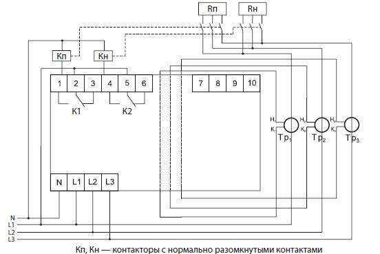 Схема подключения трехфазного ограничителя мощности с выносными трансформаторами тока