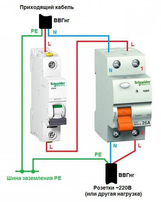 Подключение УЗО и автоматического выключателя