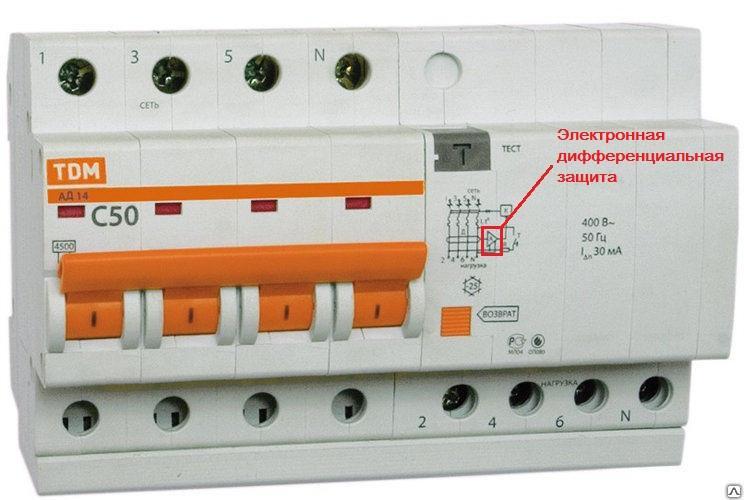 Дифавтомат с электронным блоком дифференциальной защиты