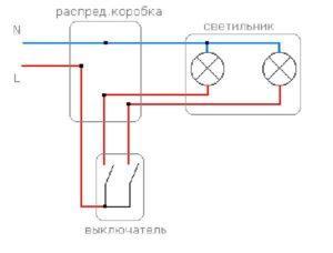 Правильное подключение выключателя