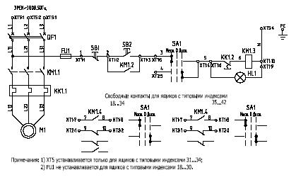 Пример схемы управления электродвигателем