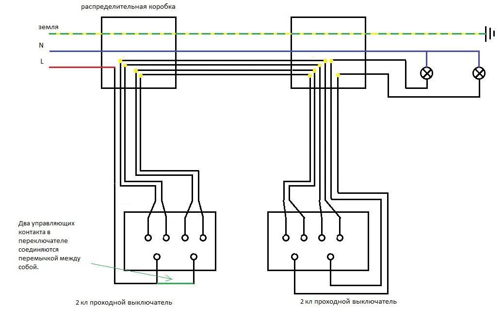 Подключение двух линий освещения