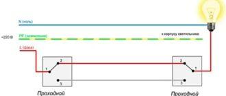 Простая схема подключения одной линии освещения с использованием двух ПВ