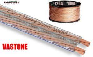 Симметричный акустический кабель