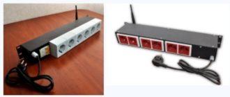 Изображение розетки GSM, имеющая 6 выводов для подключения и управления электрического оборудования