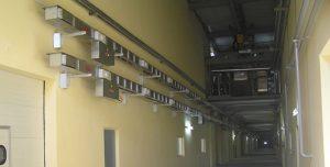 Пример размещения магистрального шинопровода на стене
