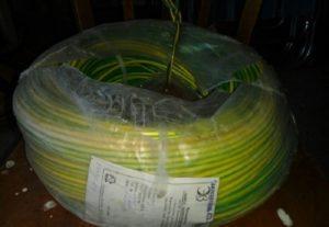Бухта провода ПВ-1 в полиэтиленовой упаковке