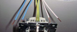 Схема подключения евророзеток «Легранд». Установка розетки в подрозетник и и соединение проводов