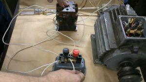Пример подключения электродвигателя и органов управления проводами ПВ-1