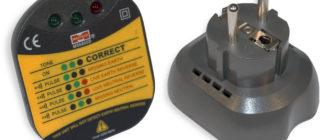 Тестер состояния электросети и заземления для евророзеток незаменимая вещь в каждом доме