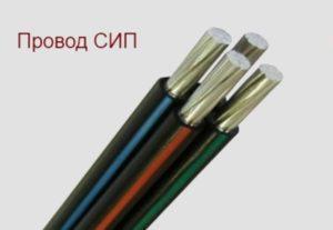 Цветные полосы маркировки на изоляции жил кабеля СИП