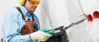 Работая со штроборезом во избежание травмирования следует использовать индивидуальные защитные средства