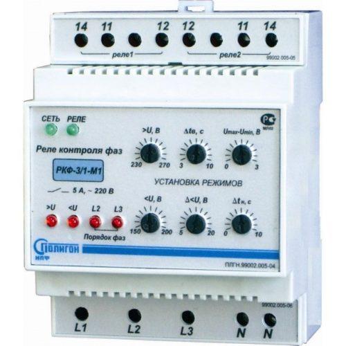Внешний вид реле контроля фаз РКФ-3/1-М1