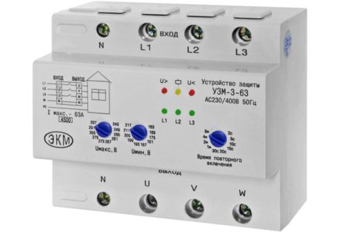 Внешний вид защитного устройства для 3-фазных сетей УЗМ-3-63