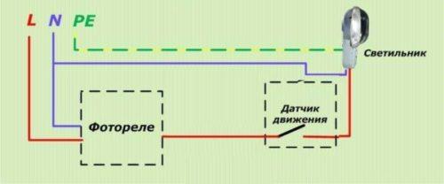 Схема подключения ФР с датчиком движения