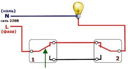 Пример подключения проходных одноклавишных выключателей