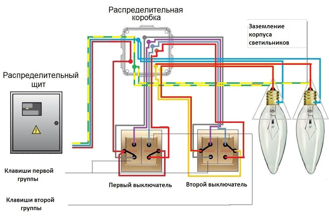 Схема подключения проходных электровыключателей4