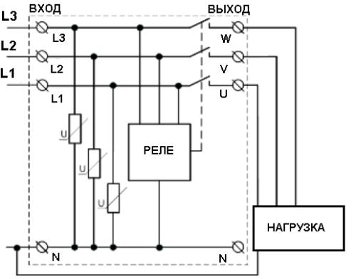 Устройство защиты УЗМ-3-63 и схема подключения