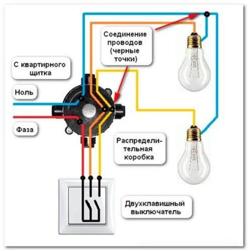 Схема осветительной сети на две линии с цветовым обозначением проводов