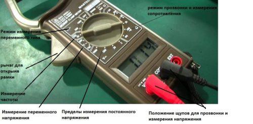 Надо быть внимательнее, перед тем как поместить провод в рамку магнитопровода, убедитесь, что переключатель установлен в соответствующий режим.