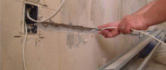 Как проложить провод в стене