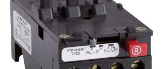 Магнитный пускатель с тепловым реле ТРН с двумя входящими подключениями