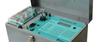 Проверка автоматических выключателей до 1000