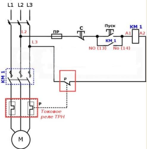 Схема, при помощи которой осуществляется контроль работы посредством трансформаторов тока