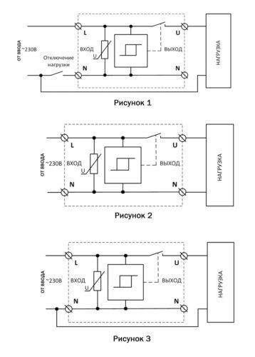 Схемы подключения УЗМ-51 в зависимости от количества проводов и наличия дистанционного управления