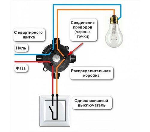 Подключение устройства на две клавиши в домашнюю сеть без заземления