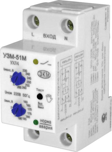 УЗМ-51 - незаменимое устройство для защиты приборов и электрооборудования от перепадов напряжения