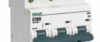 Автоматические выключатели DEKraft несмотря на относительно недавнее появление на рынке, успели заслужить хорошую репутацию и доверие потребителей