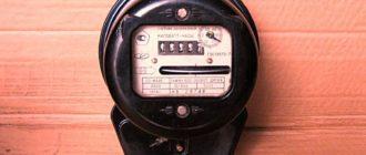 Счетчики электрической энергии механические (индукционные) постепенно уходят из повседневной жизни потребителей