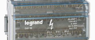 Кросс-модульный прибор Legrand модели 04888 отличается высоко надежностью в эксплуатации