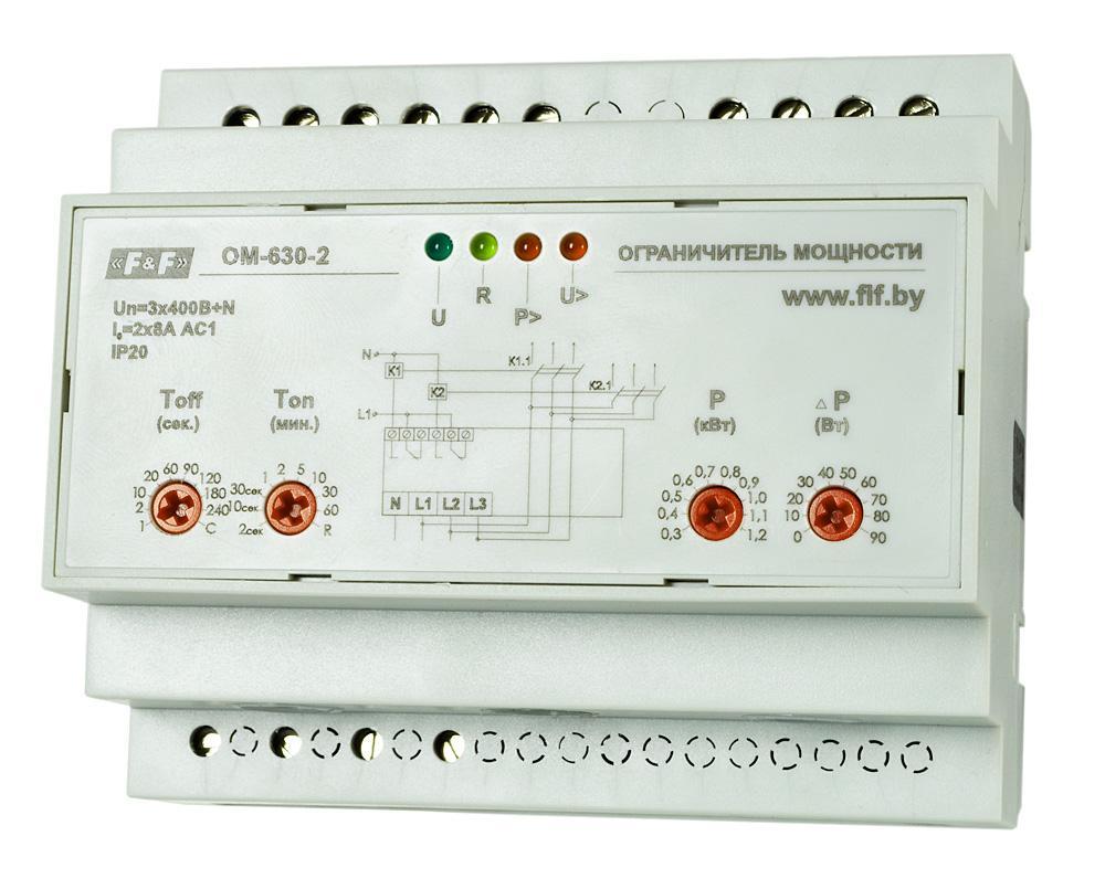 Трехфазное устройство для ограничения мощности сети ОМ-630 во 2 исполнении