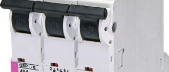 Ограничитель тока на 40 А марки OSP-6 обеспечивает высокий уровень защиты электрооборудования