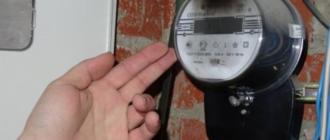 Что делать сгорел счетчик электроэнергии