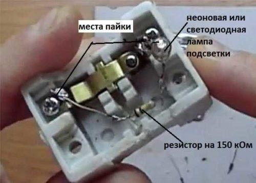 Для устранения эффекта моргания лампы можно попробовать поменять параметры сопротивления