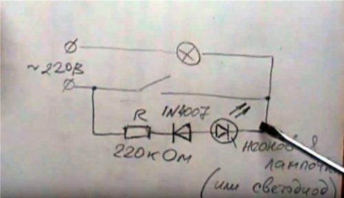 Измененная схема цепи питания после впайки в нее диода IN4007