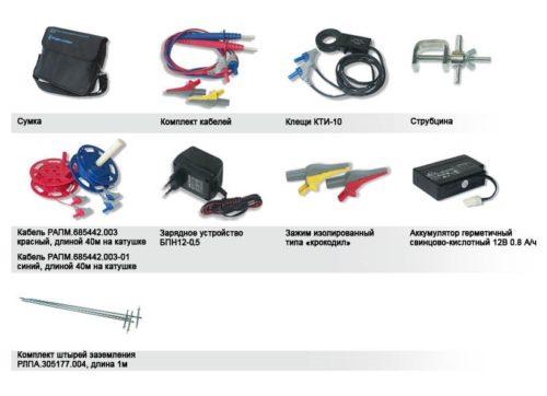 Элементы комплектации, измерителей сопротивления заземления серии ИС